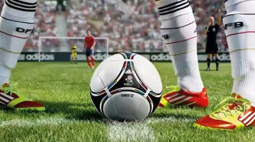 วิจารณ์บอล วันนี้